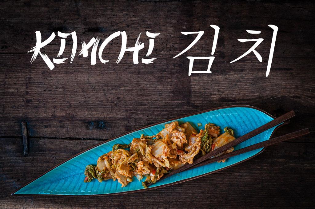 Rezept für Kimchi