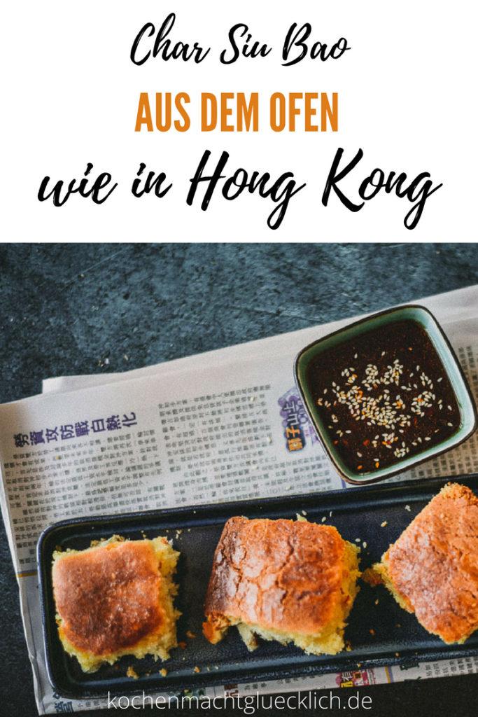 DAS PERFEKTE REZEPT für köstlich gefüllte chinesische Hefebrötchen - So gelingen Char Siu Bao. Rezept mit einfacher Schritt-für-Schritt-Anleitung. Char Siu Bao sind eine Spezialität aus der kantonesischen Küche. Das besondere hier: ich backe sie im Ofen mit einer herrlichen leicht süßen Kruste...Heavenly Char Siu Bao !
